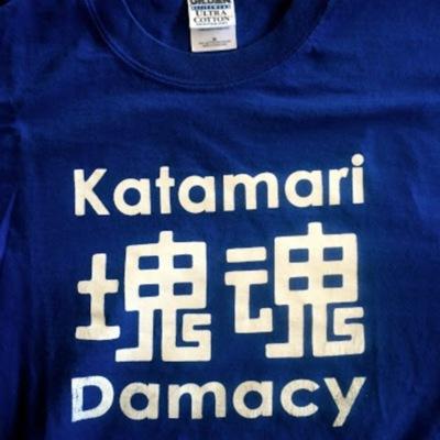 KatamariDamacy.jpg