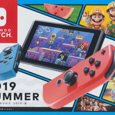 nintendo_switch_summer_2019.jpg