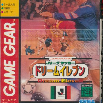 j_league_soccer_d11_front.jpg