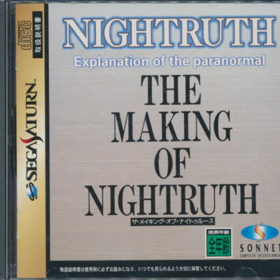 nightruth_c2_front.jpg