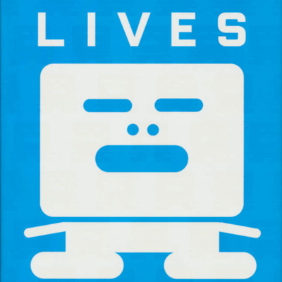 extra_lives_signed.jpg