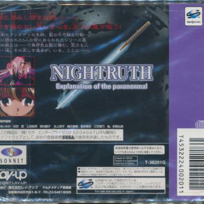 nightruth_saturn_back.jpg