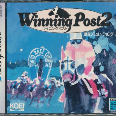 winning_post_2_front.jpg