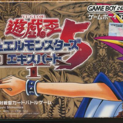 yugioh_duel_5_front.jpg