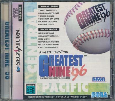 greatest_nine_front.jpg