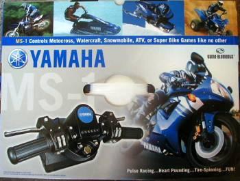 Yamaha Motor Sport Controller