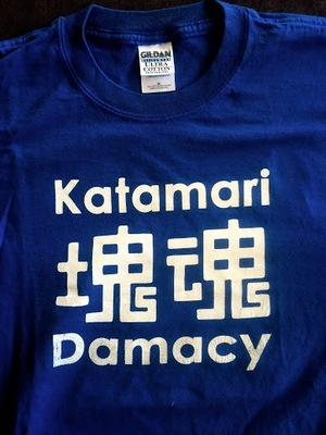 Katamari Damacy T-Shirt (M)