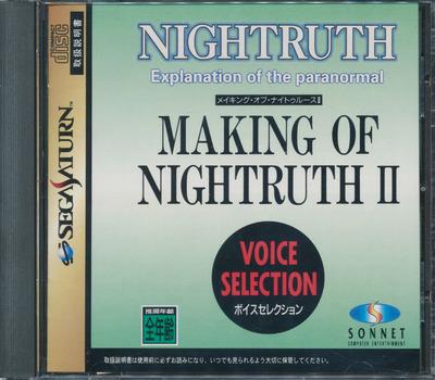 nightruthII_voice.jpg