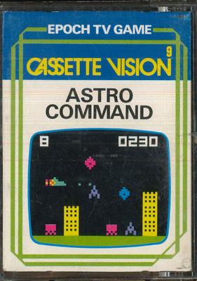astrocommand_front.jpg