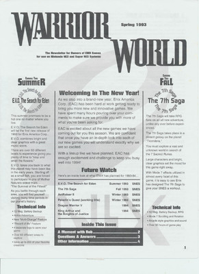 warrior_world_spring_1993.jpg