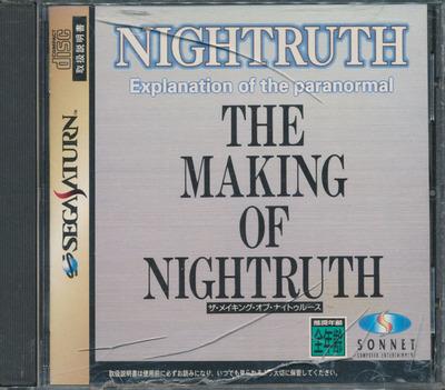 making_nightruth_front.jpg