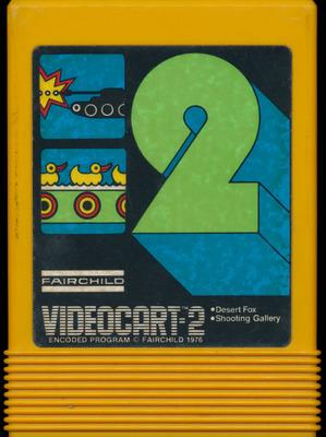 videocart_02.jpg