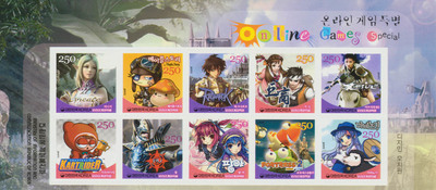 South Korean Online Video Game Postage Stamps (Block S/ADHUM)