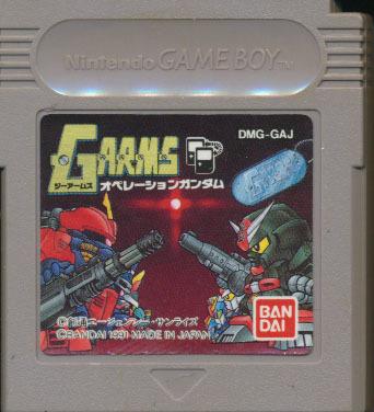 g-arms_cart.jpg