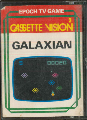 galaxian_front.jpg