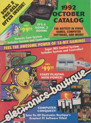 electronics-boutique_catalog_1992.jpeg