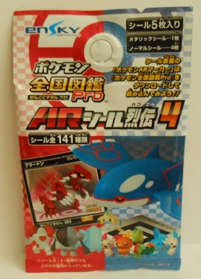 PokemonSticker.jpg