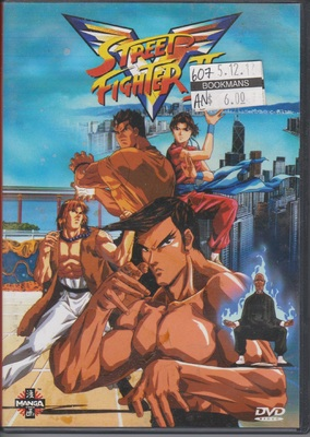 street fighter 2 V dvd.jpg