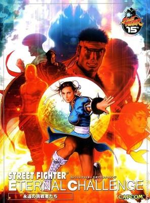 Street Fighter: Eternal Challenge