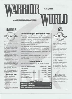 warrior_world_spring_1993.jpg