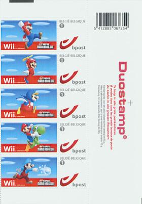 Belgium Super Mario Postage Stamps (5) STP UM