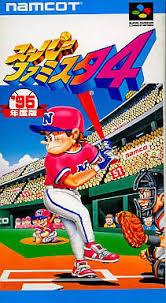 Super Famista 4.jpg