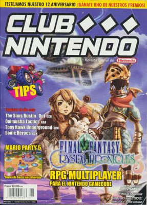 Club Nintendo 13.1